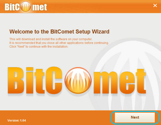 BitCometのセットアップウィザード