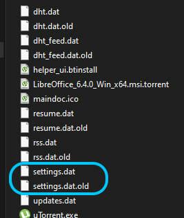 uTorrentの設定ファイルを削除